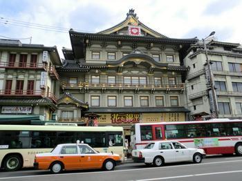 100518-19京都法事_009.JPG