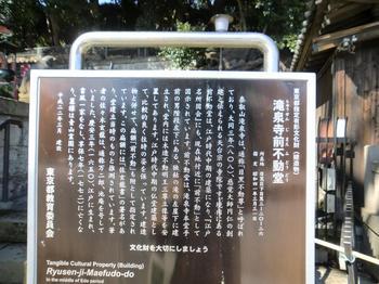 120218家ほめ_14.JPG