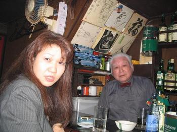 20050406_天国_01.JPG