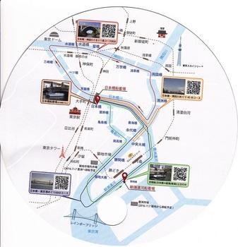 20160903神田川クルーズ.jpg