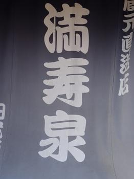 DSC02818.JPG