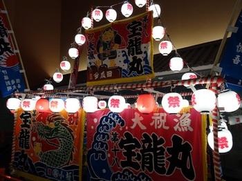 DSC09202南かやべひろめ舟祭り.JPG