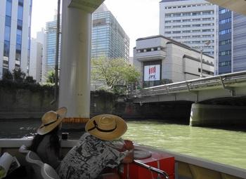 DSC09540東京証券取引所.JPG