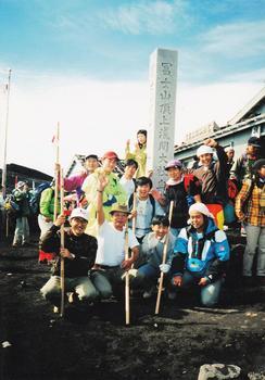 富士山頂上.jpg