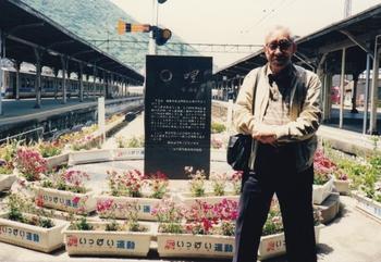 平2.5.21下関5-博多-門司港駅 初夏の日のただひろびろと駅古りて2.jpg