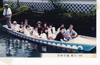 平2.5.25柳川.jpg