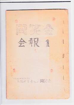 落研_0003.jpg