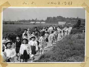 s36.5ユネスコ村-4年生1学期-1.jpg