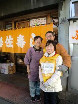 130125Tsukiji M_33Iwasasusi.JPG